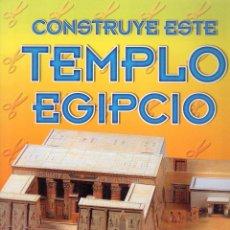 Coleccionismo Recortables: EL TEMPLO EGIPCIO. MODELO RECORTABLE PARA CONSTRUIR. Lote 205867085