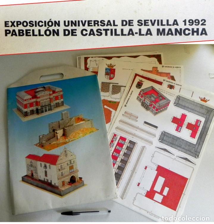 RECORTABLES DE ALBACETE PARA EXPO'92 SEVILLA EXPOSICIÓN UNIVERSAL 1992 EXPO CASTILLO ALMANSA PALACIO (Coleccionismo - Recortables - Construcciones)