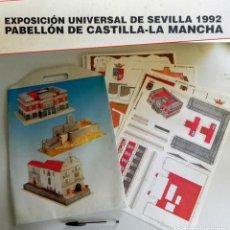 Coleccionismo Recortables: RECORTABLES DE ALBACETE PARA EXPO'92 SEVILLA EXPOSICIÓN UNIVERSAL 1992 EXPO CASTILLO ALMANSA PALACIO. Lote 206419523