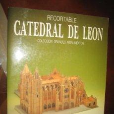Coleccionismo Recortables: RECORTABLE CATEDRAL DE LEON. Lote 206939326