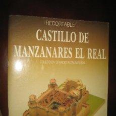 Coleccionismo Recortables: RECORTABLE CASTILLO DE MANZANARES EL REAL. Lote 206939397