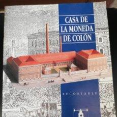 Coleccionismo Recortables: RECORTABLE LA CASA DE LA MONEDA. Lote 208445327