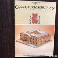 Coleccionismo Recortables: CONGRESO DE LOS DIPUTADOS. RECORTABLE. Lote 246282440