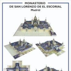 Colecionismo Recortáveis: MAQUETA RECORTABLE DEL MONASTERIO DE EL ESCORIAL ( MADRID ). Lote 210157245
