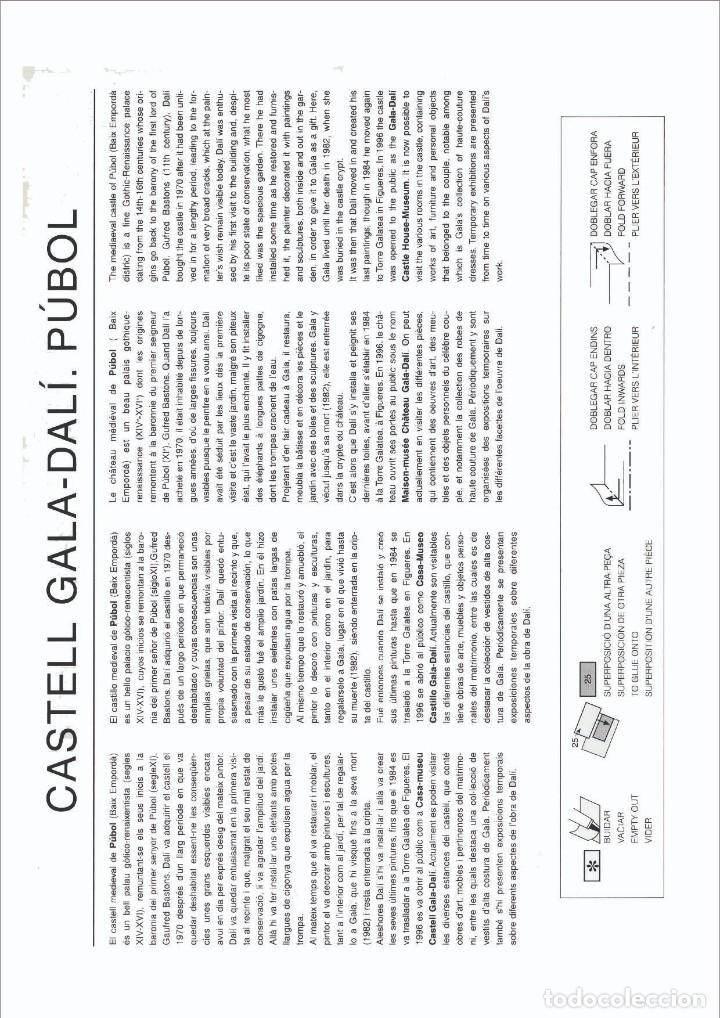 "Coleccionismo Recortables: MAQUETA RECORTABLE DEL "" CASTELL DE PÚBOL "" en Girona - Foto 2 - 211660411"