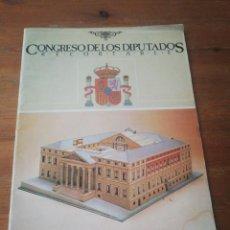 Collectionnisme Images à Découper: RECORTABLE CONGRESO DE LOS DIPUTADOS.. Lote 212513422