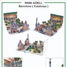 Collectionnisme Images à Découper: MAQUETA RECORTABLE DEL PARK GÜELL ( BARCELONA ) GAUDÍ. Lote 213148906