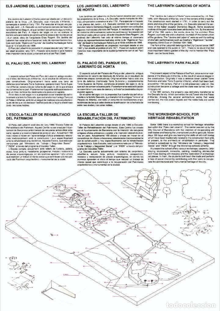 Coleccionismo Recortables: MAQUETA RECORTABLE DEL PARQUE DEL LABERINTO ( BARCELONA) - Foto 2 - 255636475