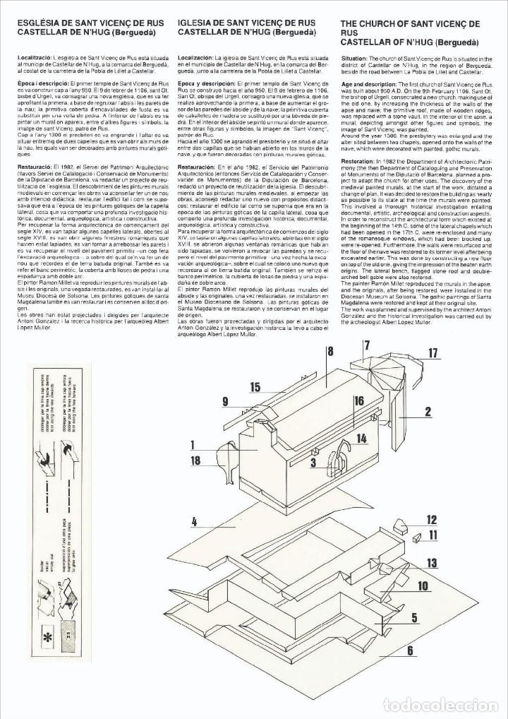 Coleccionismo Recortables: MAQUETA RECORTABLE DE LA IGLESIA DE SANT VICENÇ DE RUS ( CASTELLAR DE NHUG)Catalunya - Foto 3 - 238094570