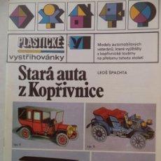 Coleccionismo Recortables: RECORTABLE CHECO PARA MODELAR 4 AUTOS ANTIGUOS 1989 PERFECTO ESTADO ALBATROS. Lote 217842647
