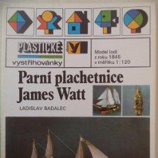 Coleccionismo Recortables: CARPETA RECORTABLE PARA HACER LA MAQUETA DEL BARCO JAMES WATT ALBATROS AÑO 1989. Lote 217845001