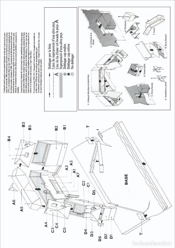 """Coleccionismo Recortables: MAQUETA RECORTABLE DE LA ANTIGUA """" ESCOLA DEL MAR """" en Barcelona - Foto 2 - 268969879"""
