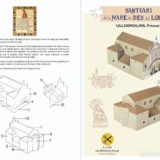 Coleccionismo Recortables: MAQUETA RECORTABLE DEL SANTUARIO DE LORETO (ULLDEMOLINS-TARRAGONA). Lote 228246021