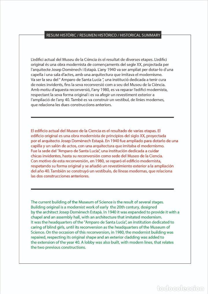 Coleccionismo Recortables: MAQUETA RECORTABLE DEL MUSEO DE LA CIENCIA ( BARCELONA) - Foto 4 - 259231300