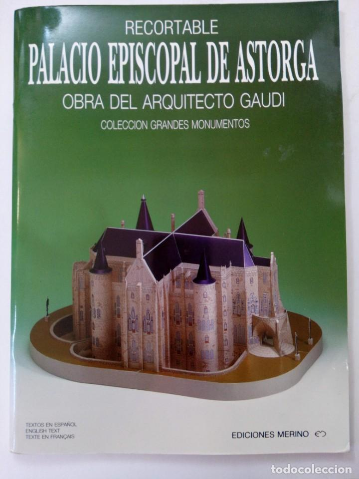 RECORTABLE PALACIO EPISCOPAL DE ASTORGA - EDICIONES MERINO (Coleccionismo - Recortables - Construcciones)