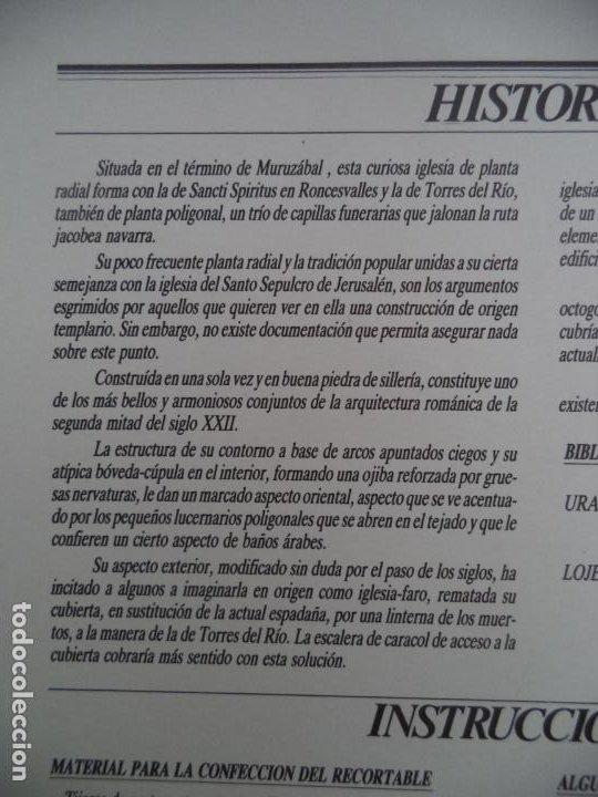 Coleccionismo Recortables: SANTA MARIA DE EUNATE C.A.MUNICIPAL PAMPLONASOBRE+5 LAMINAS DE 42X30 CM - Foto 2 - 227151215