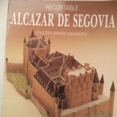 Coleccionismo Recortables: RECORTABLE MAQUETA ALCAZAR DE SEGOVIA 18 HOJAS MAQUETA DE 43 23,5 17,5 CM. Lote 228574595