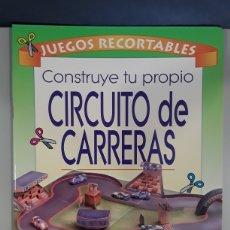 Coleccionismo Recortables: LIBRO RECORTABLE CIRCUITO DE CARRERAS EDITORIAL SUSAETA. Lote 230618360