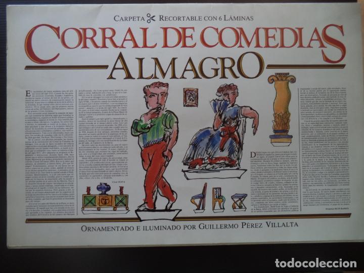 RECORTABLE CORRAL DE COMEDIAS ALMAGRO CARPETA 6 LAMINAS DE 52X35 CM (Coleccionismo - Recortables - Construcciones)