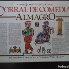 Coleccionismo Recortables: RECORTABLE CORRAL DE COMEDIAS ALMAGRO CARPETA 6 LAMINAS DE 52X35 CM. Lote 230824475