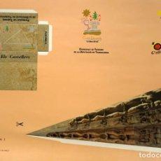 Coleccionismo Recortables: RECORTABLE DEL MONUMENTO DE ELS CASTELLERS EN LA CIUDAD DE VALLS- TARRAGONA. Lote 231764755