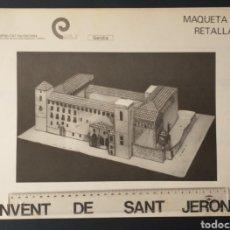 Coleccionismo Recortables: RECORTABLE CONVENT DE SANT JERONI DE GANDÍA. Lote 233090115