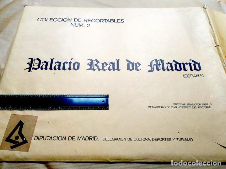 Coleccionismo Recortables: RECORTABLE GIGANTE PALACIO REAL DE MADRID - 6 LÁMINAS CARTÓN - 500 X 625 MM CADA UNA - Foto 2 - 237708065