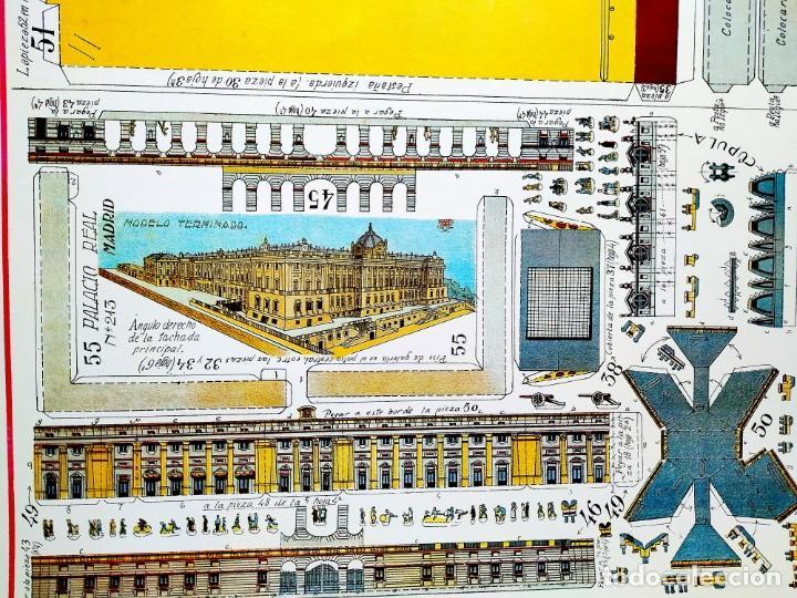 Coleccionismo Recortables: RECORTABLE GIGANTE PALACIO REAL DE MADRID - 6 LÁMINAS CARTÓN - 500 X 625 MM CADA UNA - Foto 10 - 237708065