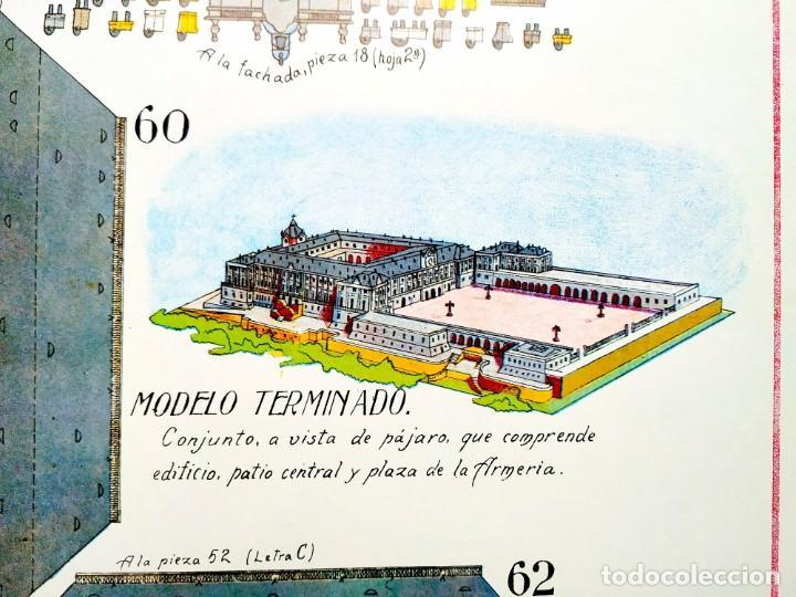 Coleccionismo Recortables: RECORTABLE GIGANTE PALACIO REAL DE MADRID - 6 LÁMINAS CARTÓN - 500 X 625 MM CADA UNA - Foto 11 - 237708065