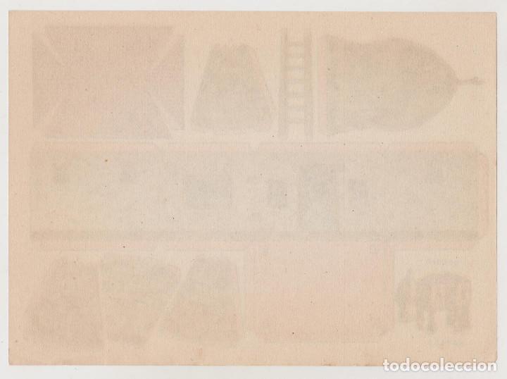 Coleccionismo Recortables: RECORTABLES CONSTRUCCIONES - HÓRREO - MUY BUEN ESTADO - Foto 2 - 247228880