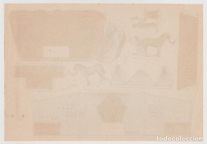 Coleccionismo Recortables: RECORTABLES CONSTRUCCIONES - HERRERÍA - PERFECTO ESTADO - Foto 2 - 247231745