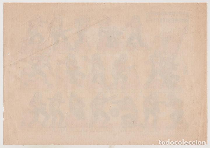 Coleccionismo Recortables: RECORTABLE - EXPLORADORES INTERESTELARES - AÑO 1960 - Foto 2 - 247232705