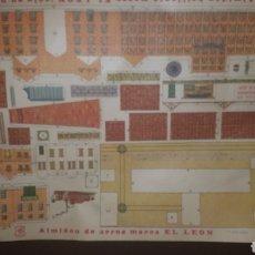 Coleccionismo Recortables: RECORTABLE PUBLICIDAD ALMIDON BRILLANTE MARCA EL LEON. Lote 252237045