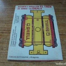 Coleccionismo Recortables: RARO Y CURIOSO RECORTABLE VAGON DE TREN ARROZ LA CIGALA. Lote 252349110
