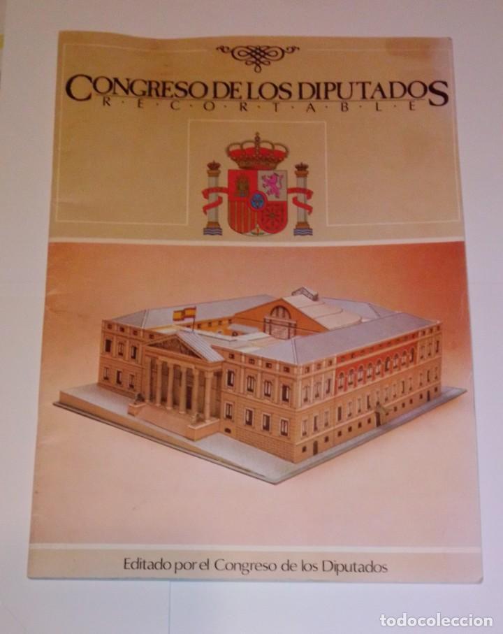 ANTIGUO RECORTABLE DEL CONGRESO DE LOS DIPUTADOS. AÑO 1983. (Coleccionismo - Recortables - Construcciones)