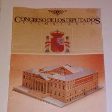 Coleccionismo Recortables: ANTIGUO RECORTABLE DEL CONGRESO DE LOS DIPUTADOS. AÑO 1983.. Lote 253215435
