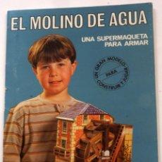 Coleccionismo Recortables: MAQUETA RECORTABLE DE MOLINO DE AGUA ( PRE-TROQUELADA ). Lote 254489395