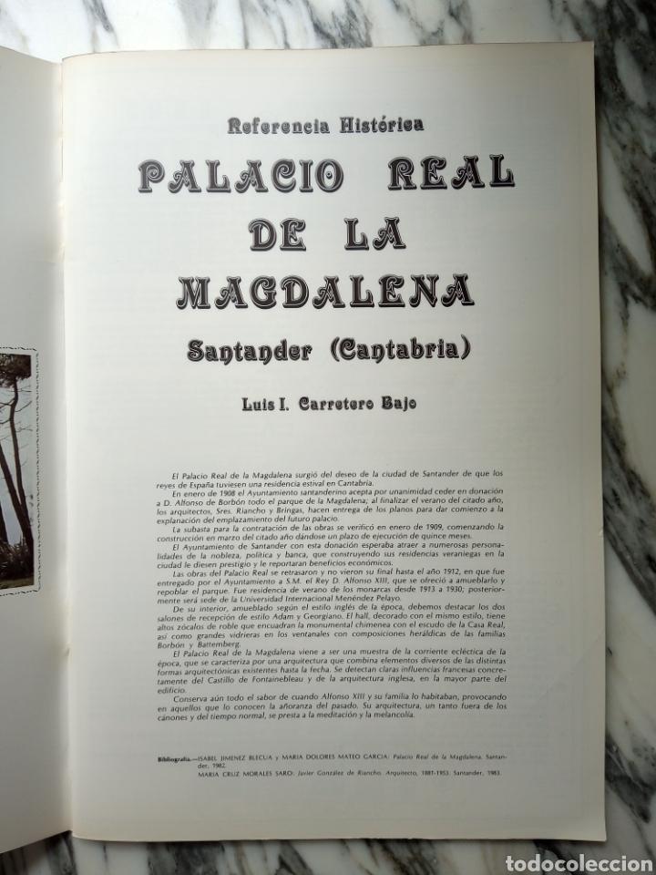 Coleccionismo Recortables: RECORTABLE PALACIO REAL DE LA MAGDALENA - SANTANDER - LUIS I. CARRETERO BAJO - ESTUDIO - 1985 - Foto 2 - 261350345