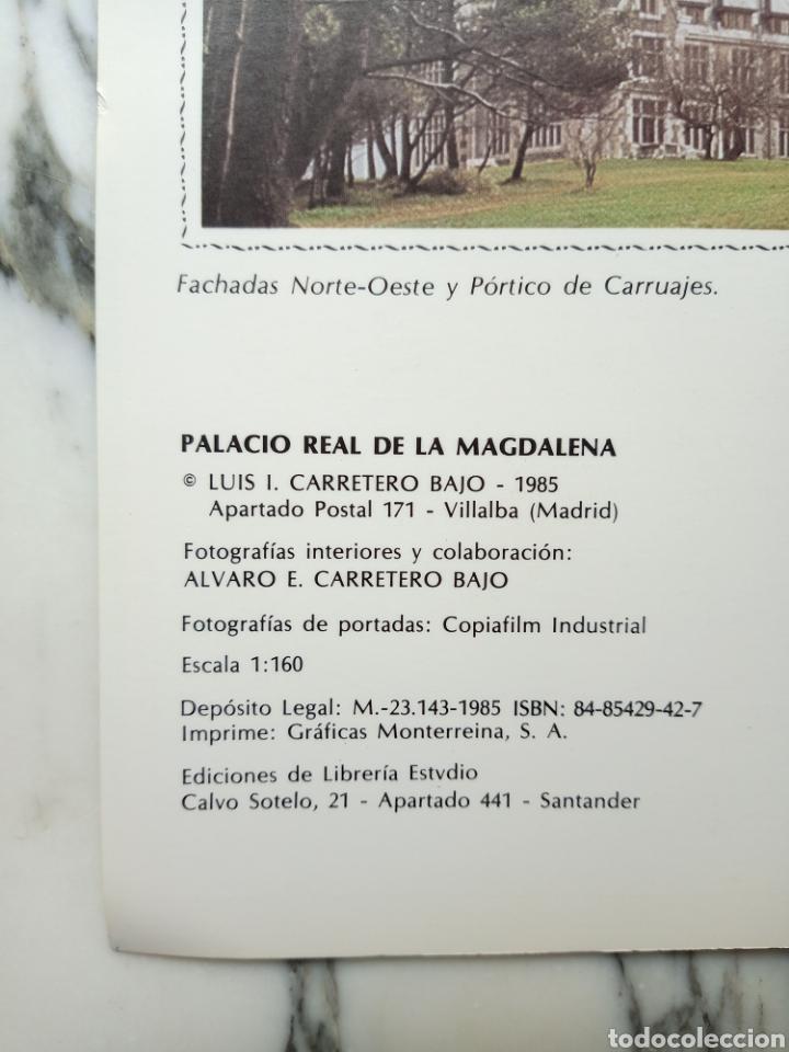 Coleccionismo Recortables: RECORTABLE PALACIO REAL DE LA MAGDALENA - SANTANDER - LUIS I. CARRETERO BAJO - ESTUDIO - 1985 - Foto 3 - 261350345
