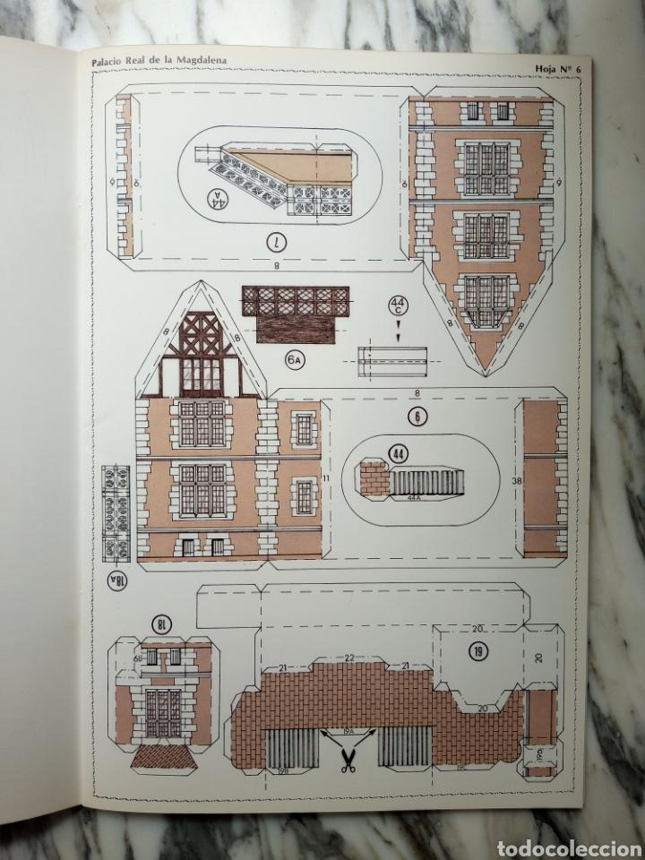 Coleccionismo Recortables: RECORTABLE PALACIO REAL DE LA MAGDALENA - SANTANDER - LUIS I. CARRETERO BAJO - ESTUDIO - 1985 - Foto 4 - 261350345