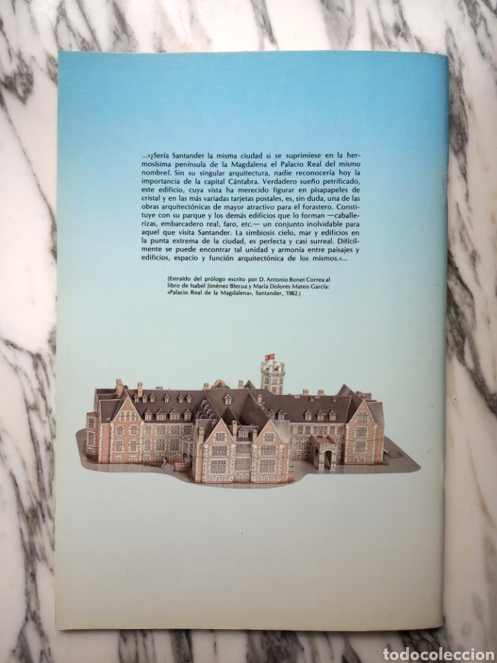 Coleccionismo Recortables: RECORTABLE PALACIO REAL DE LA MAGDALENA - SANTANDER - LUIS I. CARRETERO BAJO - ESTUDIO - 1985 - Foto 5 - 261350345