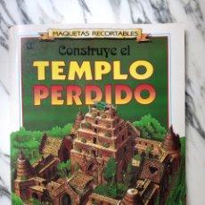 Coleccionismo Recortables: MAQUETAS RECORTABLES - EL TEMPLO PERDIDO - SUSAETA - 1992. Lote 261522930