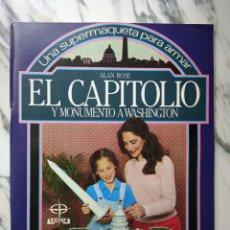 Coleccionismo Recortables: MAQUETA RECORTABLE - EL CAPITOLIO Y MONUMENTO A WASHINGTON - ALAN ROSE - EDAF - 1986. Lote 261532525