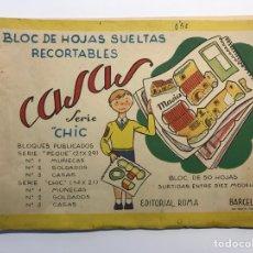 Coleccionismo Recortables: RECORTABLES, BLOC DE HOJAS SUELTAS, CASAS SERIE CHIC, EDITORIAL ROMA (A.1960) 14 HOJAS.... Lote 261618080