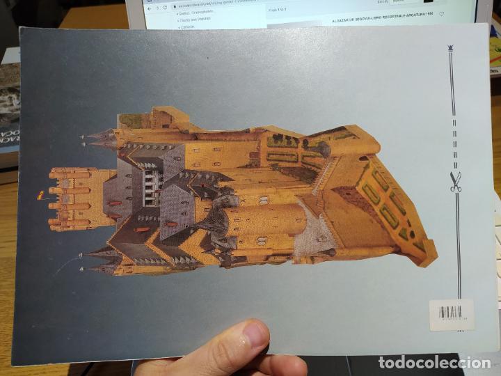 Coleccionismo Recortables: Recortable completo del Alcázar de Segovia. Buen estado. ed. Arcatura, 1990 - Foto 2 - 262020635