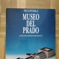 Coleccionismo Recortables: RECORTABLE DEL MUSEO DEL PRADO. COLECCION GRANDES MONUMENTOS. VER FOTOS. Lote 262839740