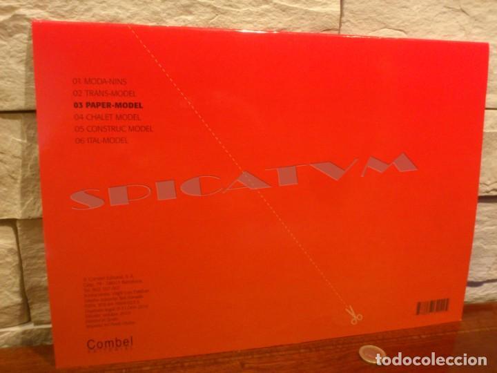 Coleccionismo Recortables: CASTILLOS - RECORTABLES - PAPER-MODEL - SERIE MEDIEVAL - CARPETA - 8 LAMINAS - CASTILLO - NUEVO - Foto 5 - 265769834
