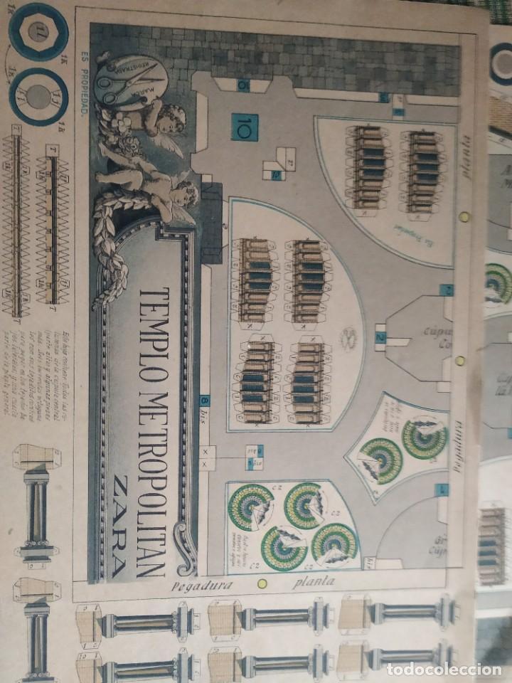 Coleccionismo Recortables: RECORTABLES templo metropolitano nuestra Sra del pilar - Foto 2 - 267505729