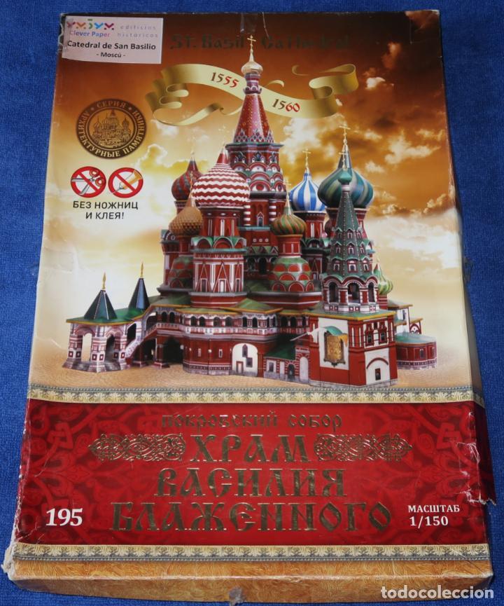 CATEDRAL DE SAN BASILIO - MOSCU - CLEVER PAPER - KERANOVA (2016) (Coleccionismo - Recortables - Construcciones)