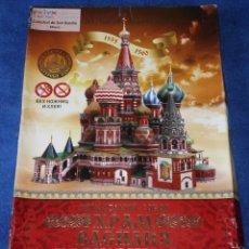 Coleccionismo Recortables: CATEDRAL DE SAN BASILIO - MOSCU - CLEVER PAPER - KERANOVA (2016). Lote 268943799
